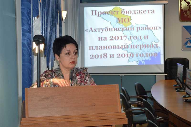 Общественность смогла ознакомиться  с бюджетом района на следующий год