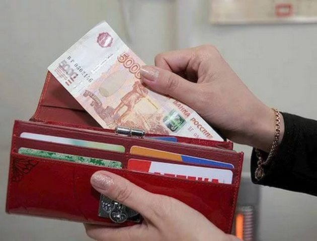 ПФР назвал срок получения пенсионерами выплаты в 5 тысяч рублей