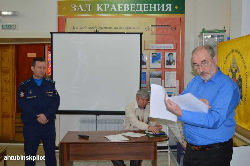 Члены ахтубинского отделения российского военно-исторического общества выступили с первыми инициативами