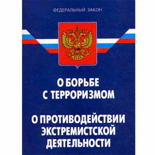 В Астрахани суд вынес первый приговор по статье «несообщение о преступлении», принятой в «пакете Яровой»