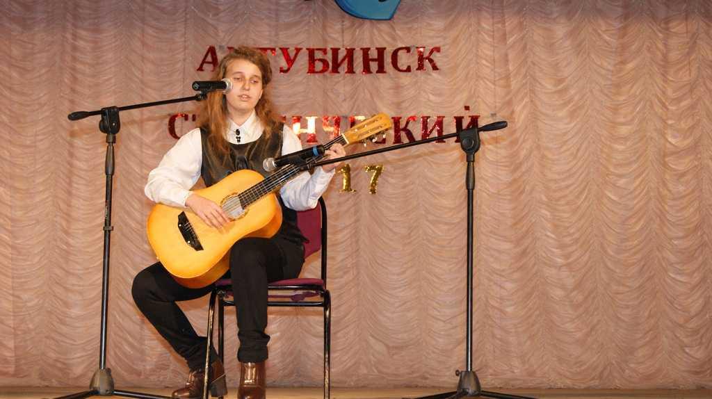 В Ахтубинске прошел студенческий фестиваль