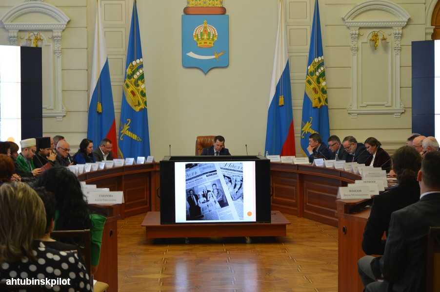 В заседании этноконфессионального совета приняли участие ведущие СМИ Астраханской области