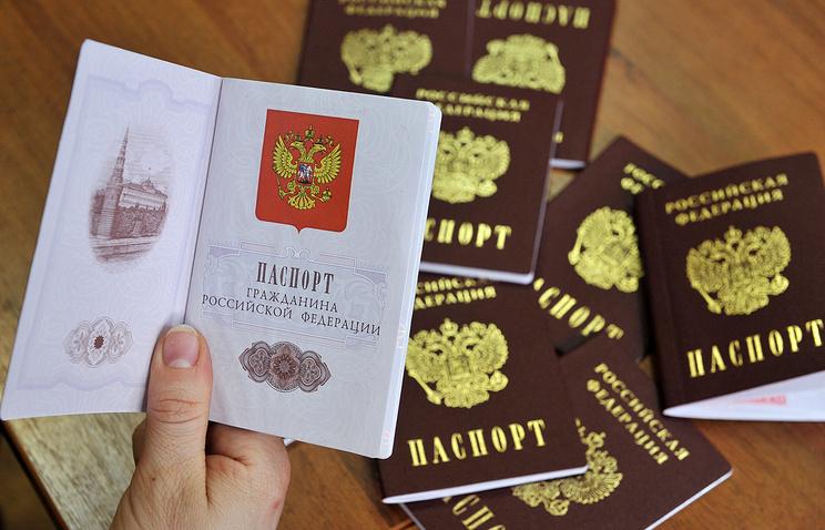 Госдума утвердила текст присяги при приеме в гражданство России