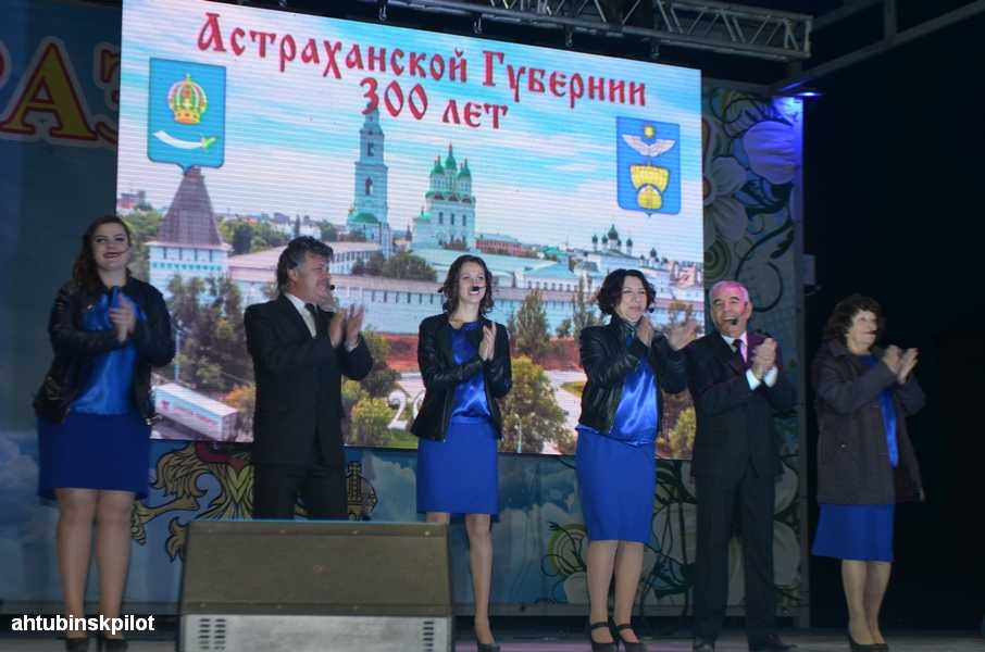 Юбилейные торжества как символ единства