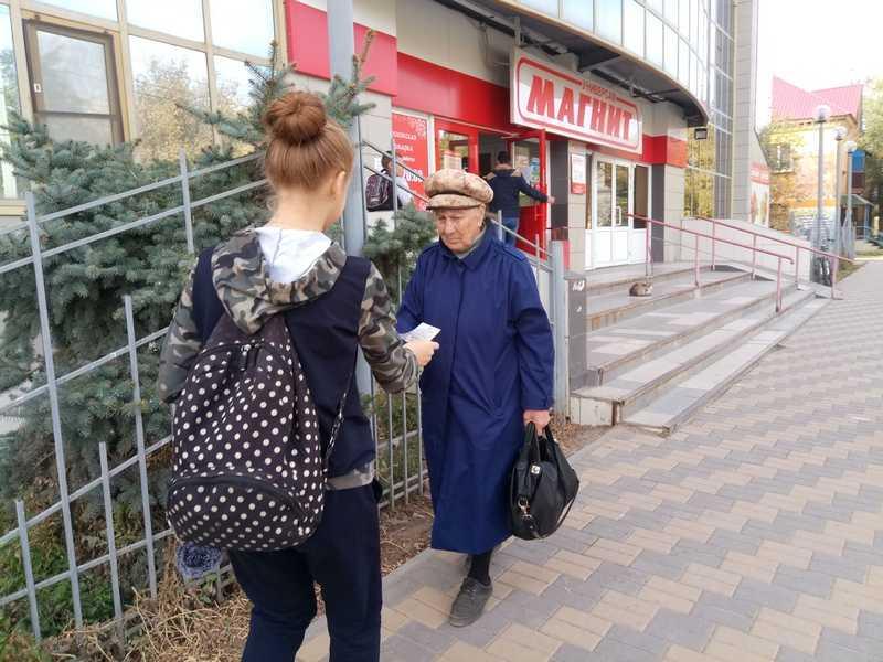 Волонтерская акция на улицах города
