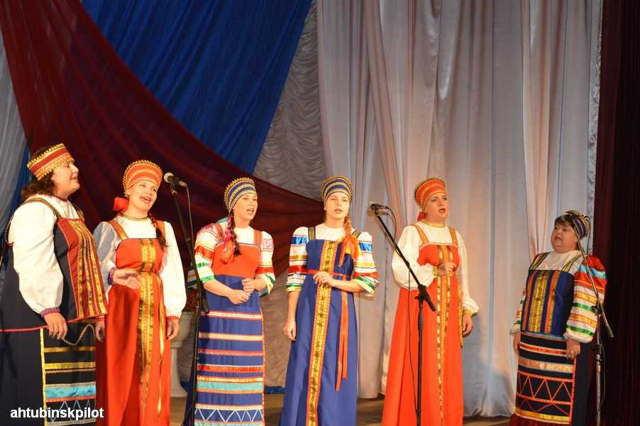 Концерт и награды ко Дню народного единства