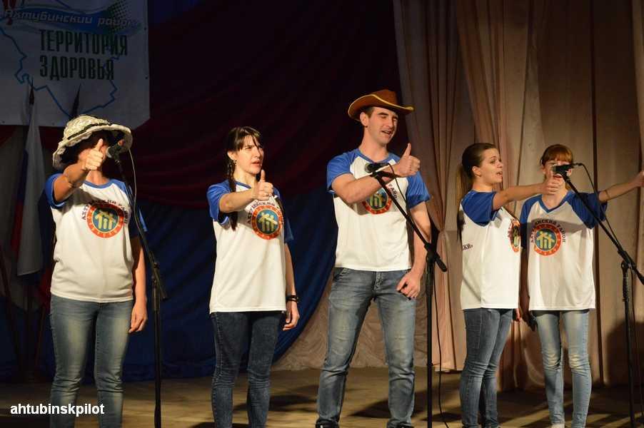 Марафон завершился фестивалем ахтубинской молодежи и студентов