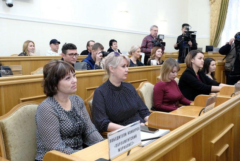 Журналисты телеканала «Ахтубинск ТВ» — в числе победителей конкурса Думы Астраханкой области «Парламентский журналист»