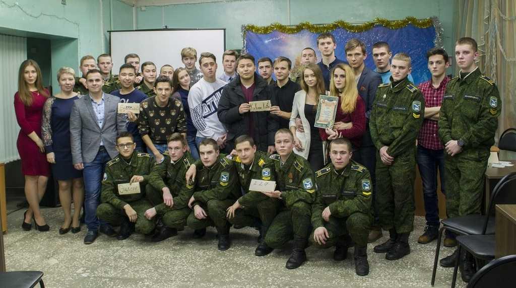 Интеллектуально-развлекательная программа  «День российского студенчества»