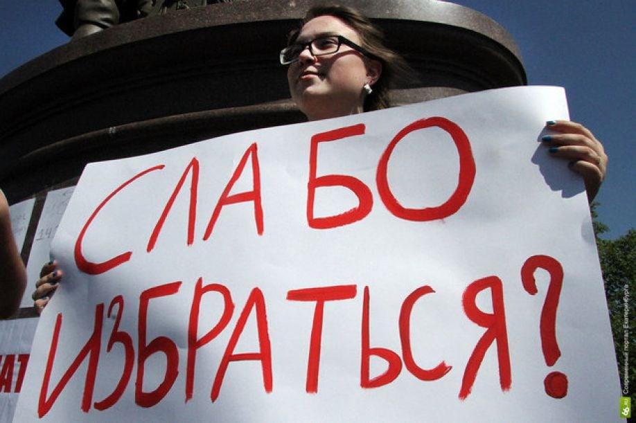 Выбор пал… Депутаты от фракции «Единая Россия» предлагают лишить жителей прямого права избирать главу района