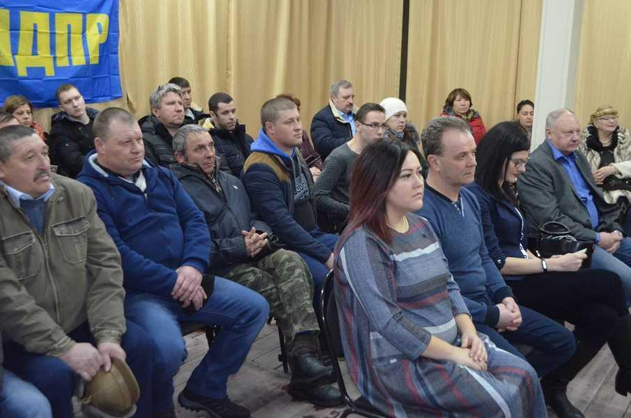 В преддверии выборов ахтубинские либерал-демократы провели конференцию