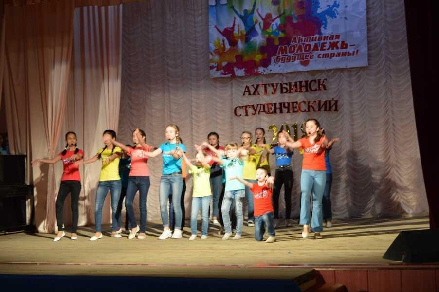 Ахтубинск студенческий – 2018