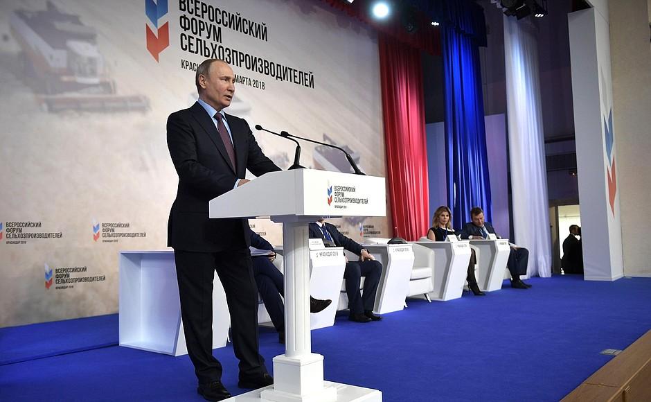 Ахтубинский фермер поделился своими предложениями с Президентом России