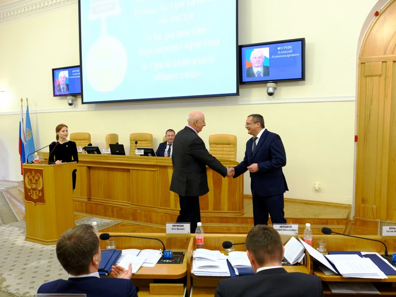 Ахтубинский парламентарий Алексей Фурик удостоен Почетного знака Думы