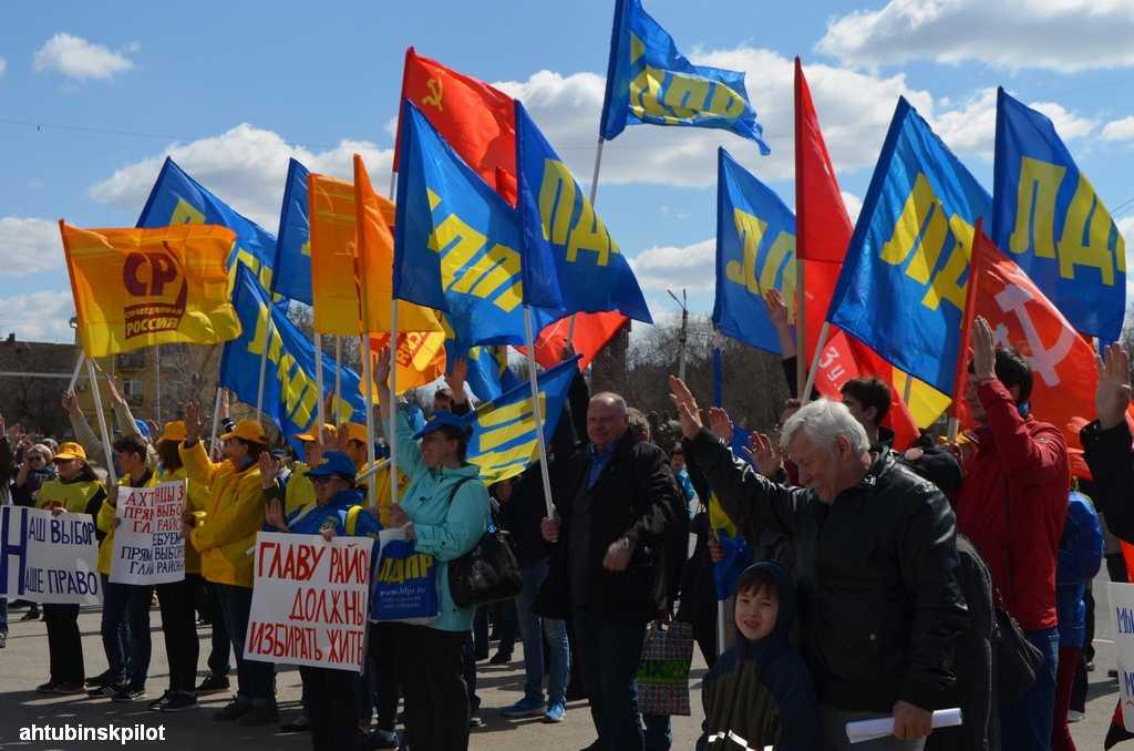 В Ахтубинском районе КПРФ, Справедливая Россия и ЛДПР выступили единым фронтом