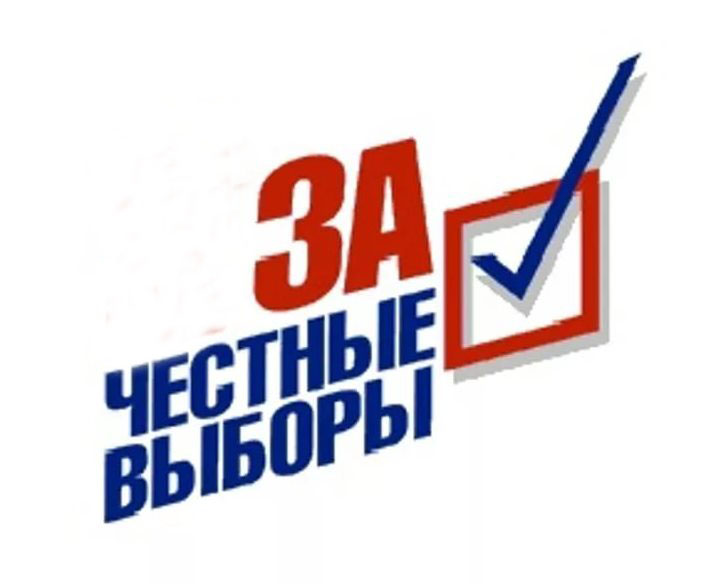Вероятность прямых выборов главы Ахтубинского района возрастает