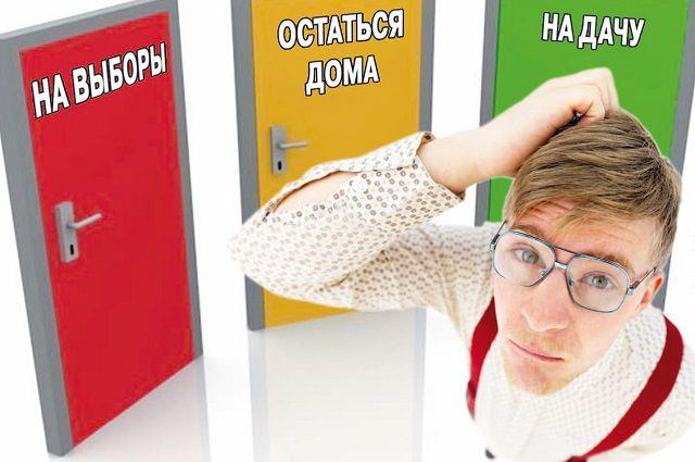 Политическая весна в Ахтубинске сменяется жарким политическим летом.