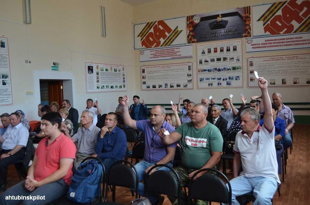 О ренегатах в партии, формировании политического резерва и выборы главы района обсудили делегаты партийной Конференции Ахтубинского отделения КПРФ