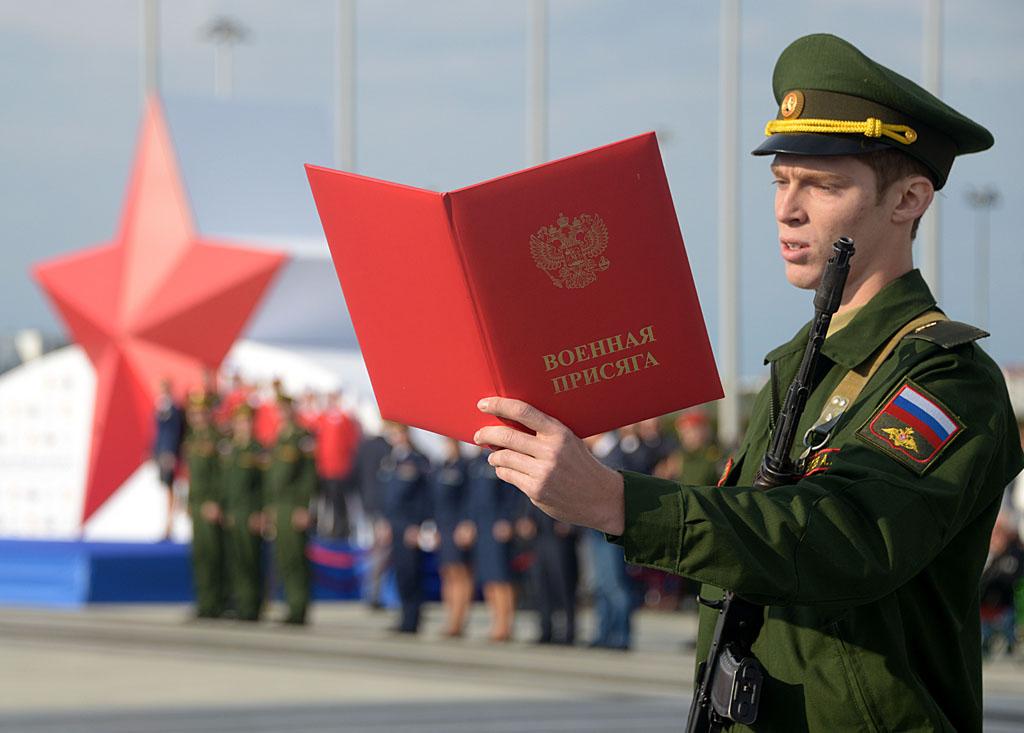 В Министерстве обороны Российской Федерации создано Главное военно-политическое управление Вооруженных сил РФ