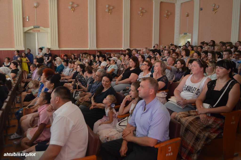 В Ахтубинске чествовали семейные пары, отметившие юбилейные даты совместной жизни
