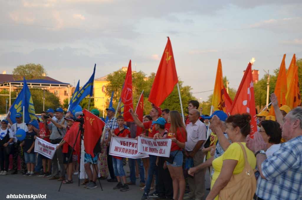 Участники митинга предложили показать правительству желтую карточку