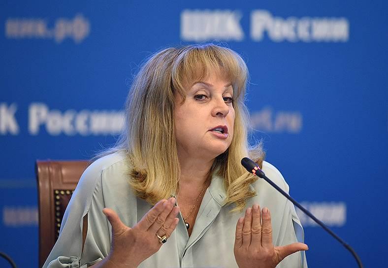 Центризбирком дал зеленый свет референдуму о пенсионном возрасте