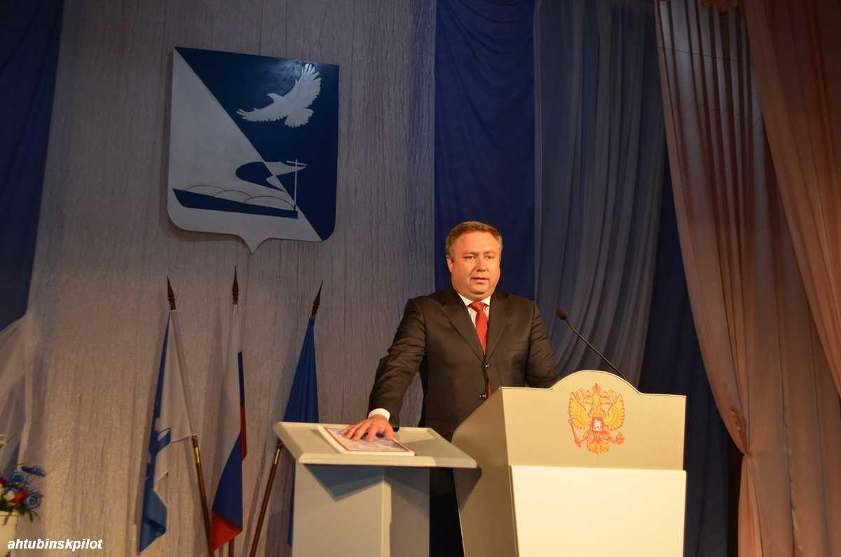 Состоялась торжественная церемония вступления в должность главы Ахтубинского района