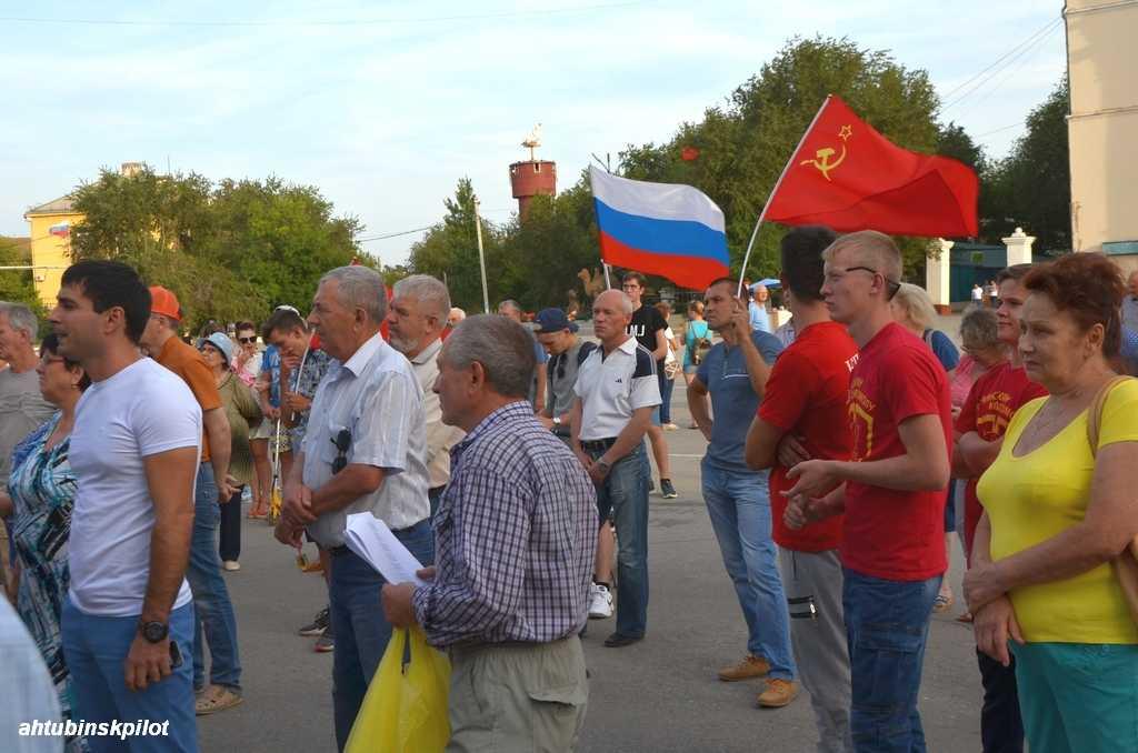 Ахтубинцы присоединились к всероссийской акции протеста