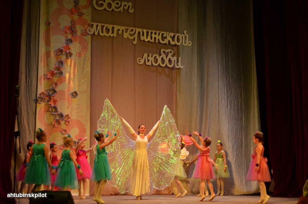 «Светом материнской любви» был наполнен праздничный концерт, посвященный Дню матери