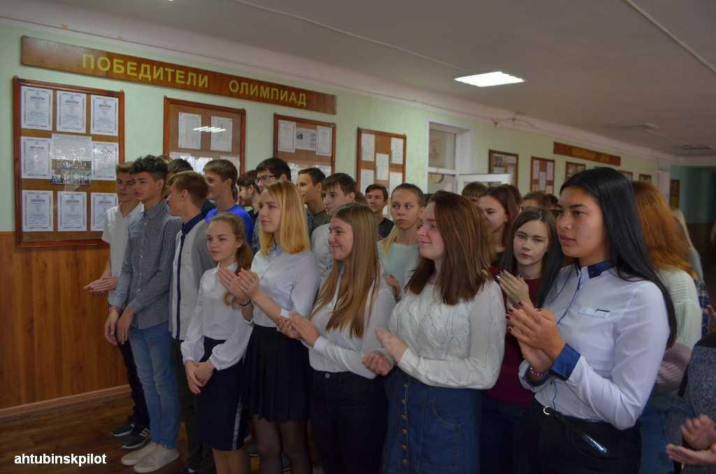 Историческое событие в масштабе одной школы