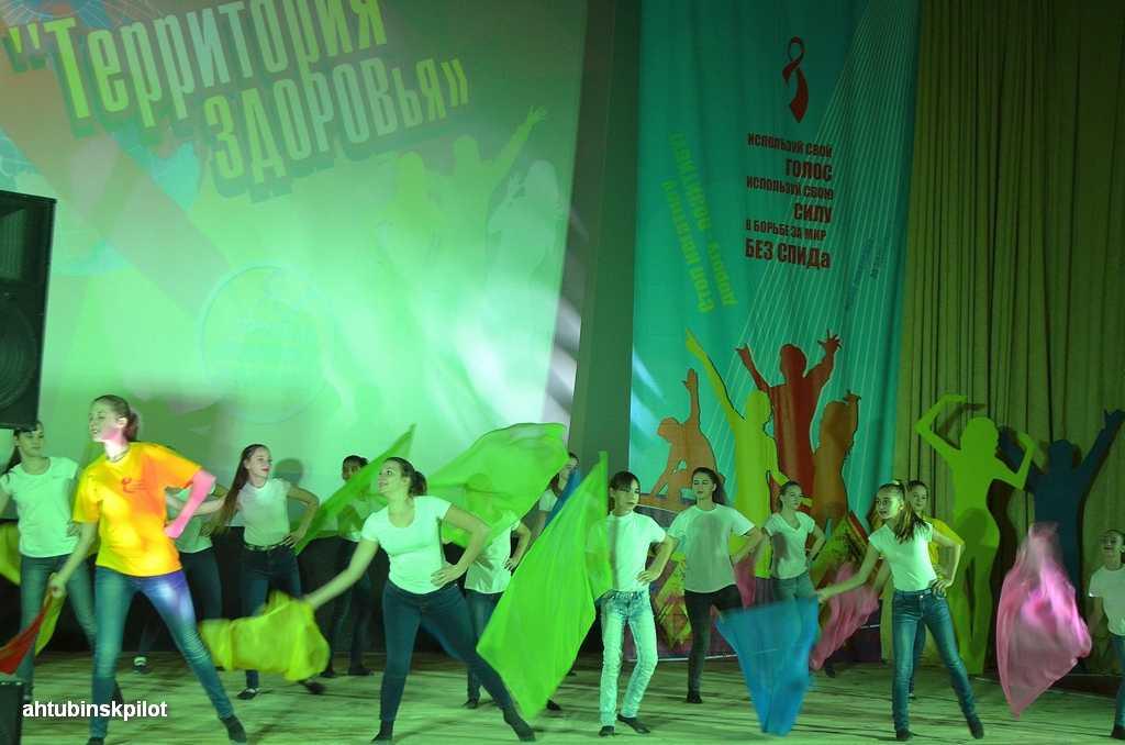 В кинотеатре «Победа» прошла молодежная PROMO-акция, направленная на борьбу со СПИДом.