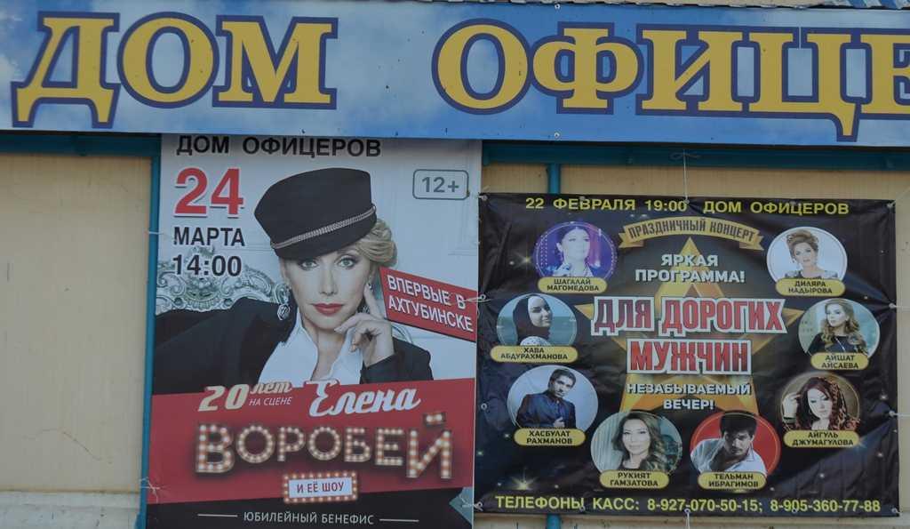 Елена Воробей с юмористическим шоу «20 лет на сцене» едет в Ахтубинск