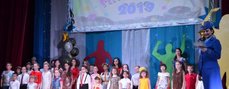 Участники эстрадного конкурса «Голоса Ахтубинска-2019» совершили увлекательное путешествие