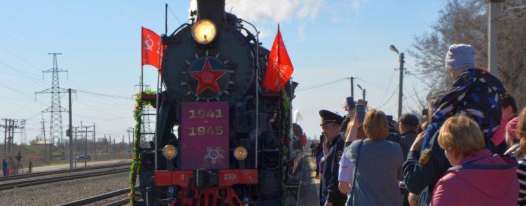 Под марш «Прощание Славянки» встречали ахтубинцы ретро-поезд «Воинский эшелон»
