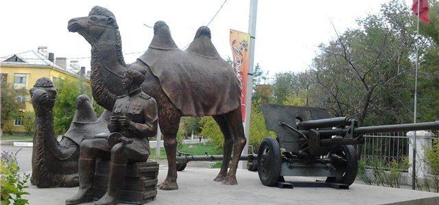 План мероприятий, посвященных празднованию 74-й годовщины Победы в Великой Отечественной войне