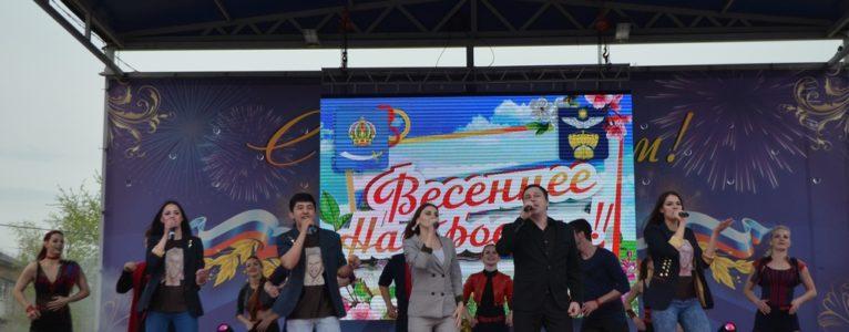 Майские праздники подарили ахтубинцам весеннее настроение