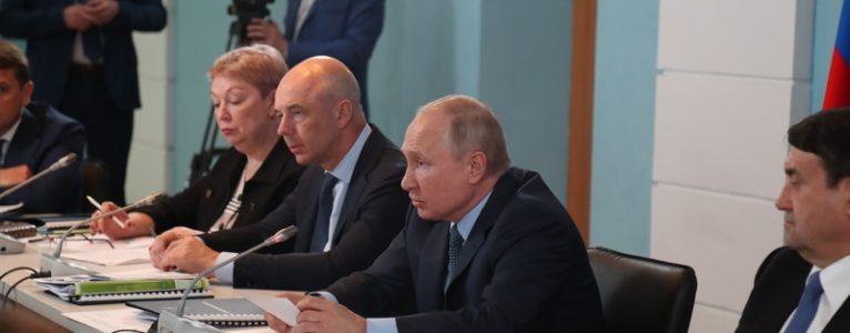 Новые проекты в сфере здравоохранения были озвучены на совещании, которое провел Президент РФ в Ахтубинске