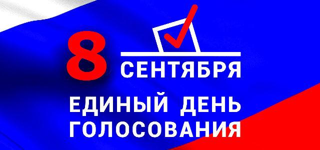 Кто они, кандидаты на должность главы МО «Город Ахтубинск»