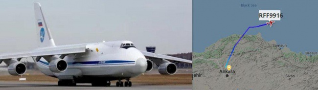 Первые комплекты комплекса С-400 были отправлены в Анкару из Ахтубинска