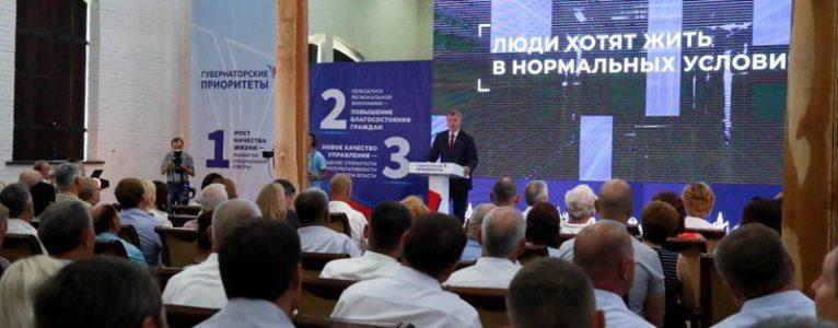 Как жить дальше? Пять приоритетов главы региона Игоря Бабушкина