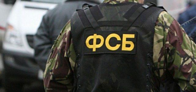 Задержан начальник РЭС Ахтубинского района