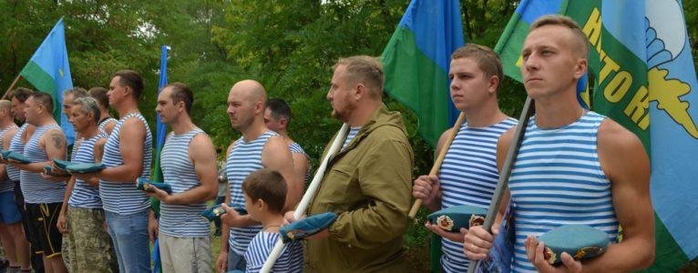 «Никто, кроме нас!» В Ахтубинске отметили День воздушно-десантных войск