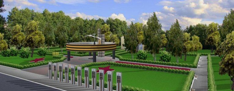 Формирование комфортной городской среды на территории муниципального образования «Город Ахтубинск» на 2018 – 2022 года»