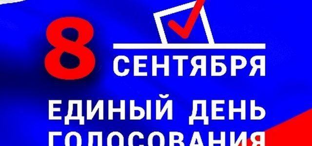 Первые итоги выборов. В Ахтубинске за явным преимуществом победил Сергей Заблоцкий