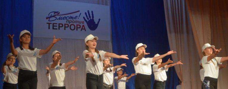 В Ахтубинске прошла акция-концерт, символом которой стало мирное небо