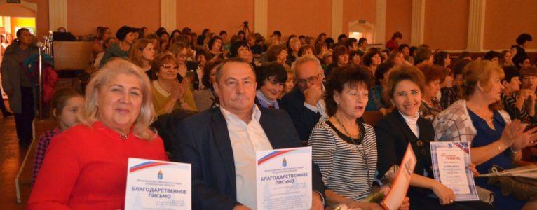 В Ахтубинском районе чествовали педагогов