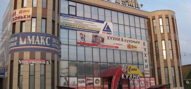 Страховая компания «Макс-М» прекращает деятельность на территории Астраханской области, но полисы ОМС менять не надо