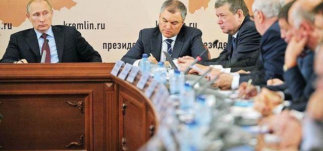 Кремль признал «неэффективность» муниципальной власти