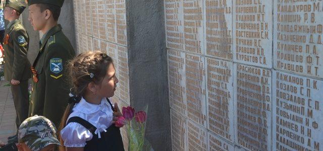 Год памяти и славы стартовал на Всероссийском патриотическом форуме