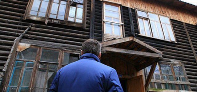 Ветхое жилье Ахтубинска. Что дальше?